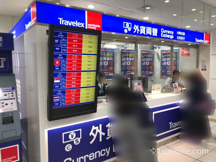 羽田空港国際線ターミナル 両替レート