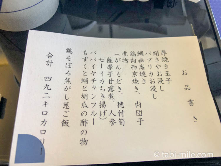 ANASFCマイル修行 羽田ー那覇ー新千歳三角跳び