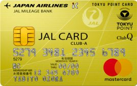 JALカード TOKYU POINT ClubQ MasterCard CLUB-A券面画像