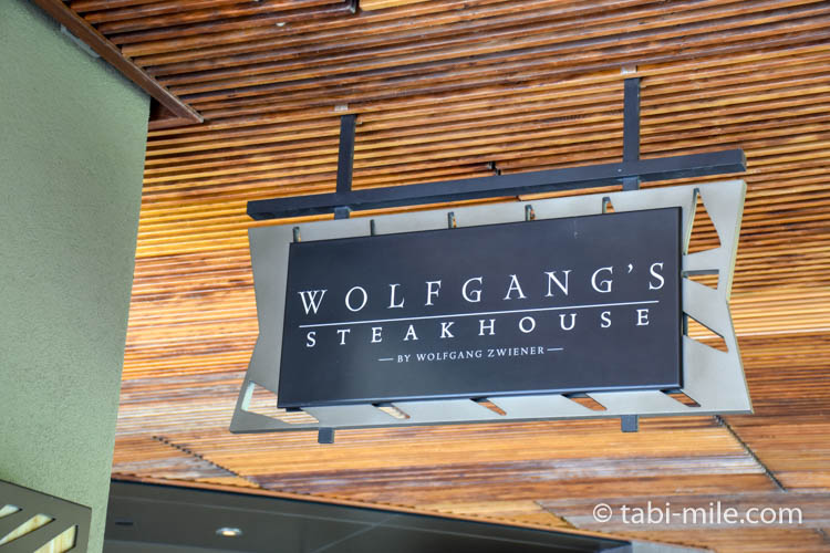 ウルフギャングステーキハウスハワイ 店内の様子