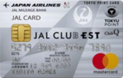 JALカード TOKYU POINT ClubQ MasterCard JAL CLUB EST券面画像