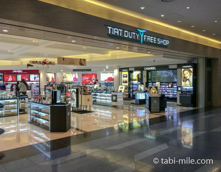 羽田空港国際線ターミナル免税店