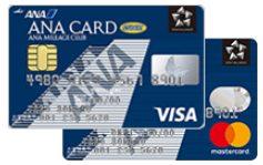 ANA VISA & MasterCard 学生用