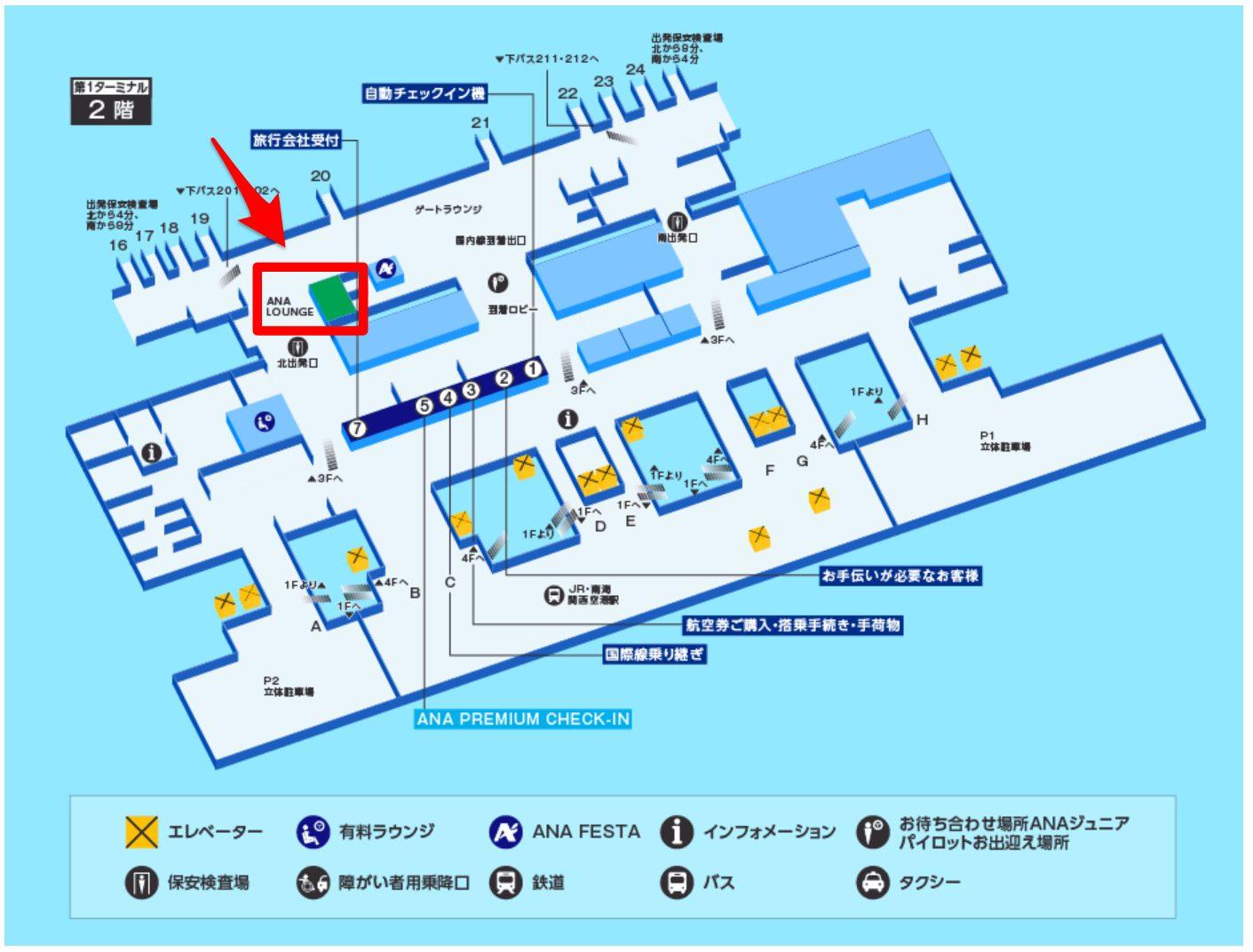 関西国際空港ANAラウンジマップ
