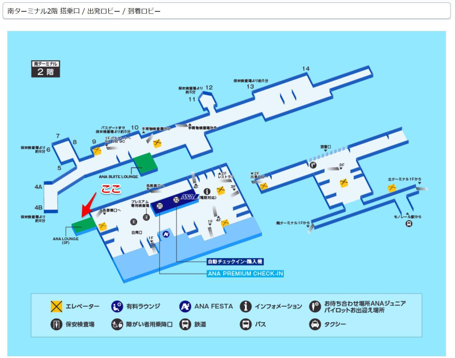 大阪伊丹空港ANAラウンジマップ [2]