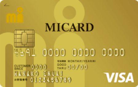 MIゴールドカード券面画像