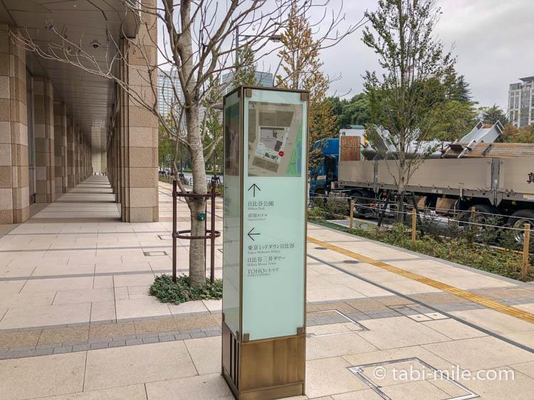 東京レストランバス集合場所