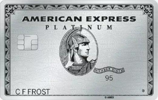 アメリカン・エキスプレス・プラチナ・カード券面画像