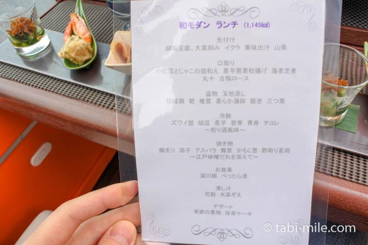 東京レストランバス メニュー