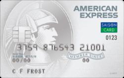 セゾン パール・アメリカン・エキスプレス・カード券面画像