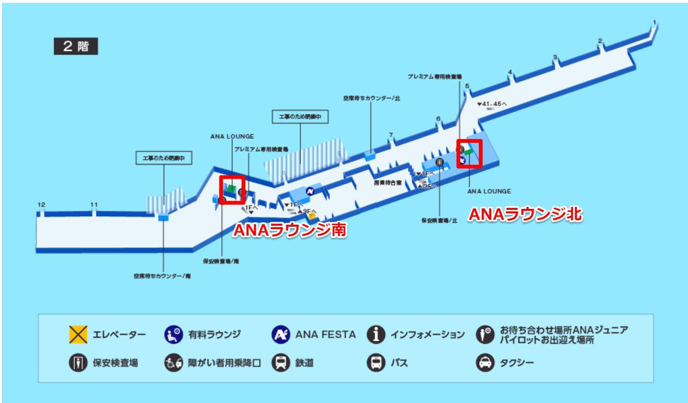 福岡空港ANAラウンジマップ