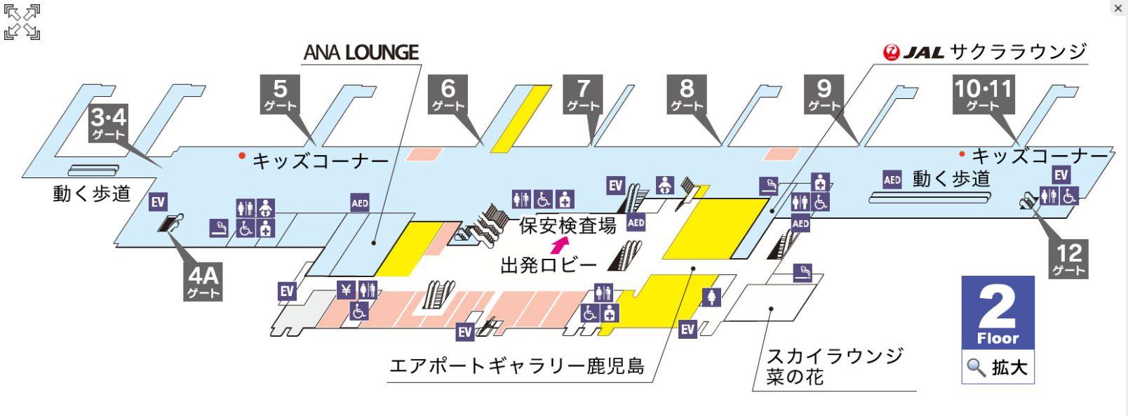 鹿児島空港ANAラウンジマップ