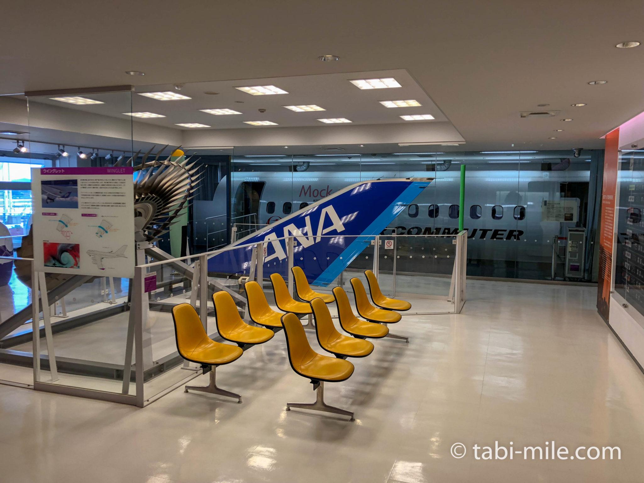 鹿児島空港ANAラウンジ