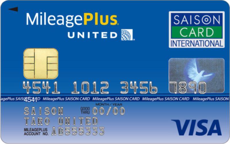 mileageplus_visa_ic-8-ORG