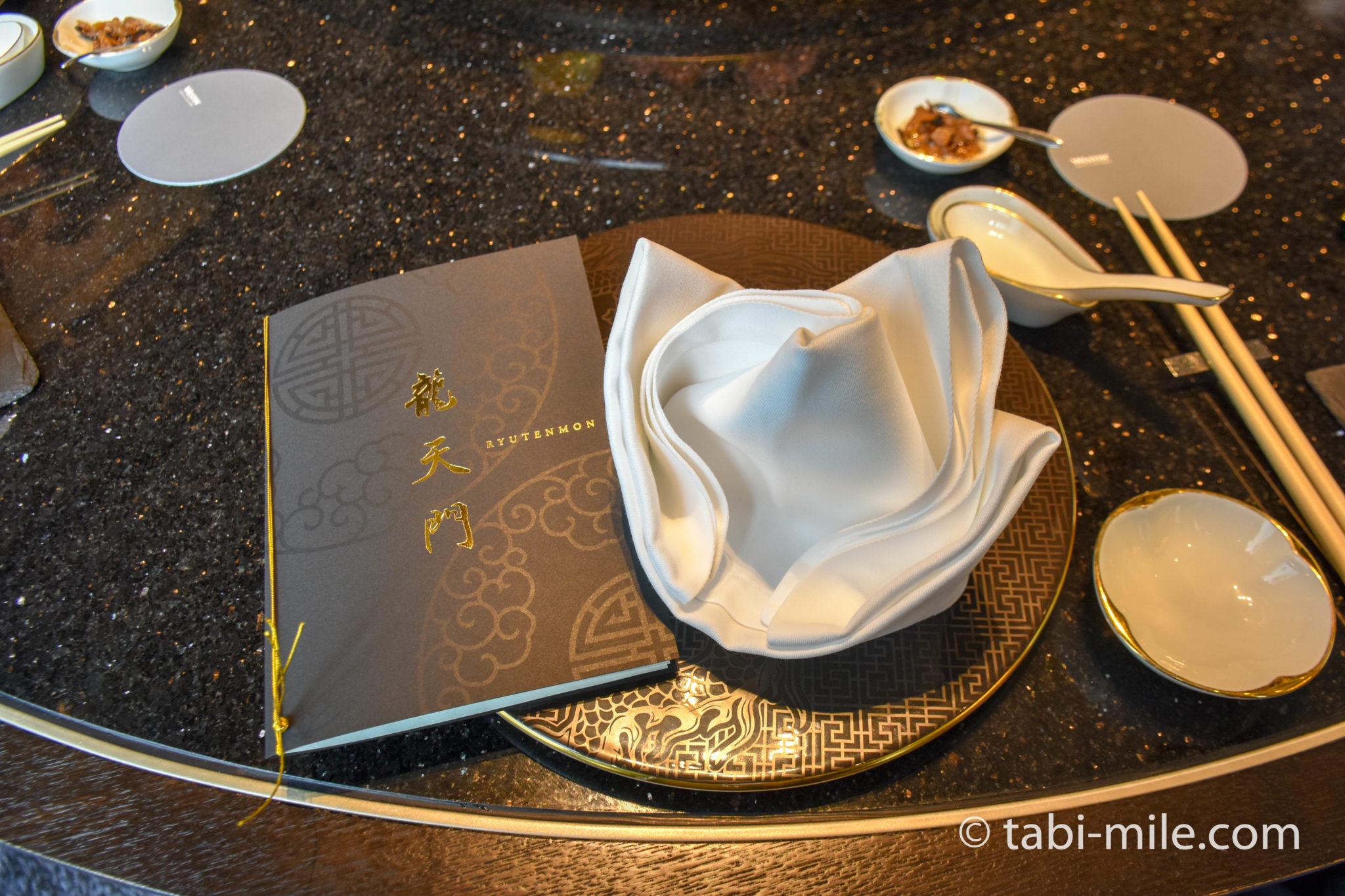 ウェスティンホテル東京 龍天門