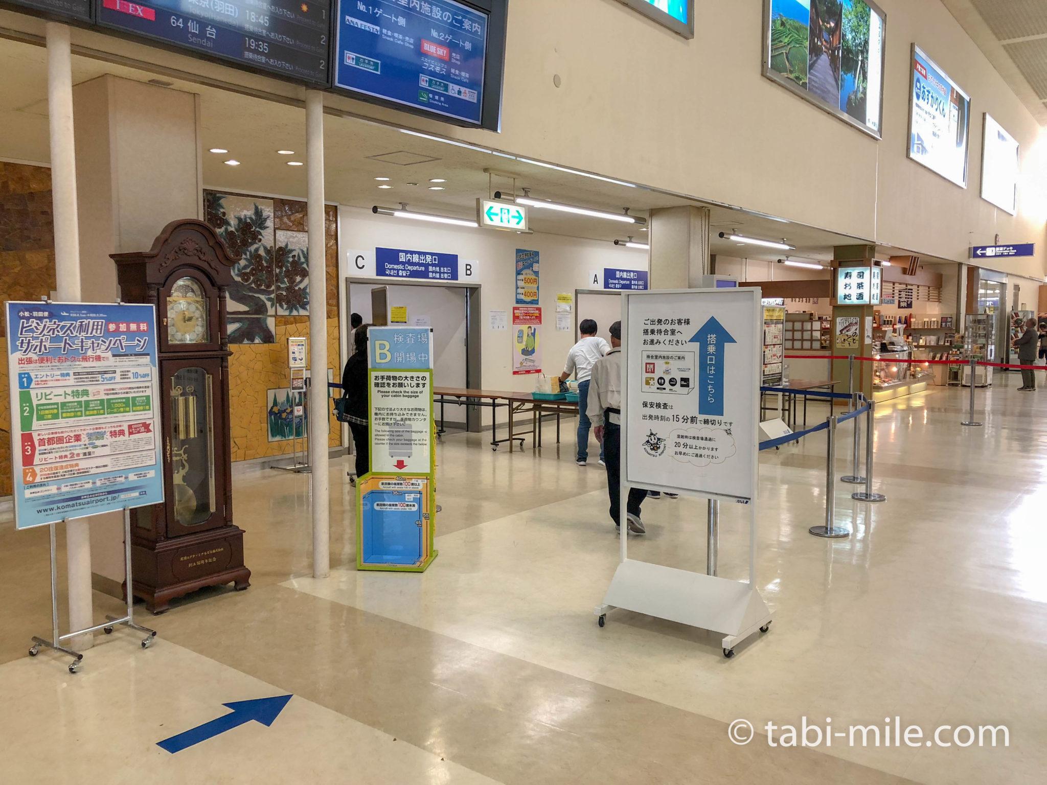 小松空港ANAラウンジ01
