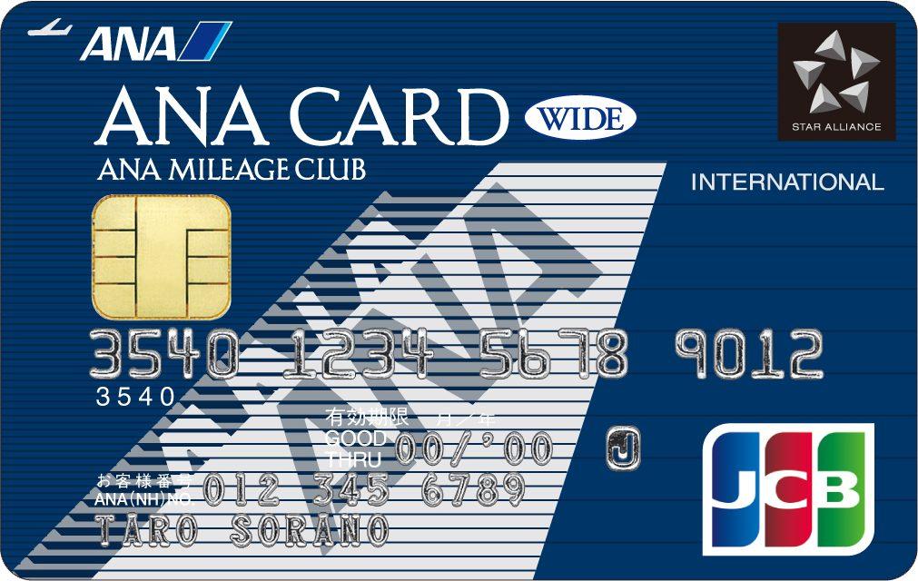 ANA JCB ワイドカード券面画像