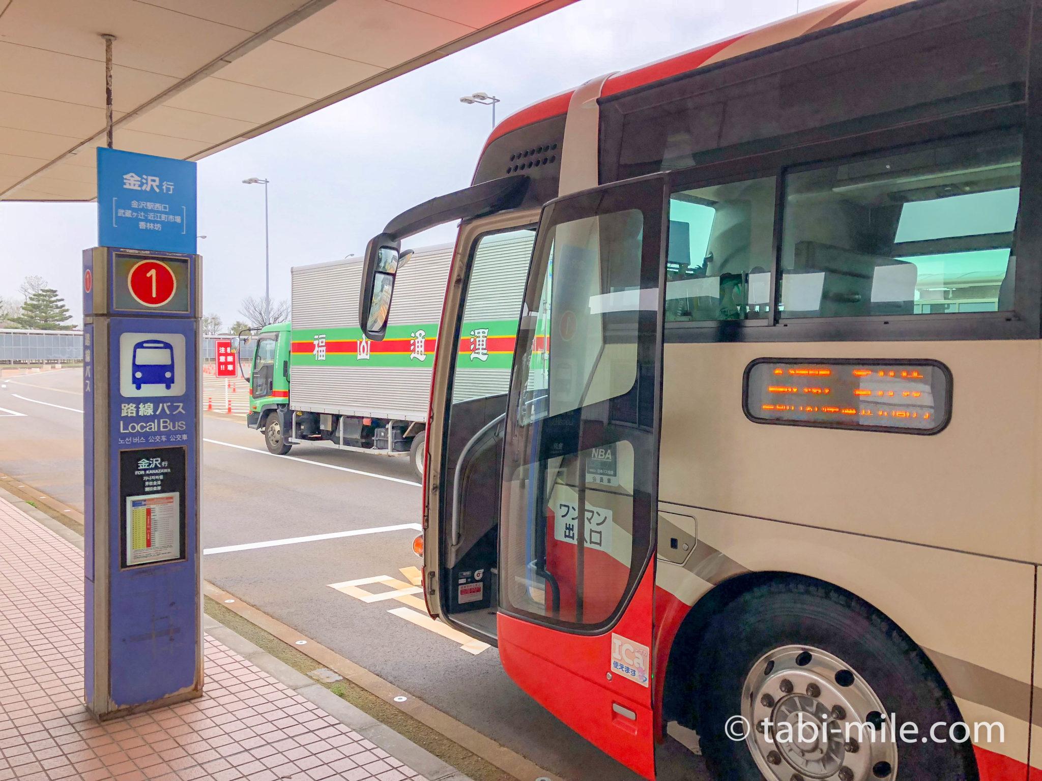 小松空港からのバス