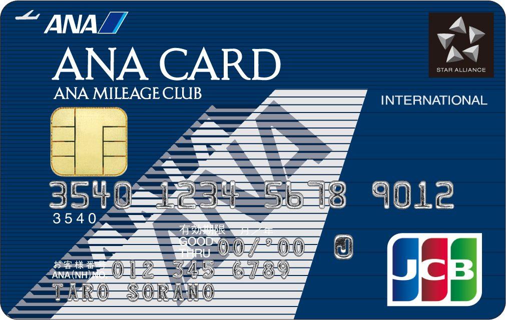 ANA JCB 一般カード券面画像