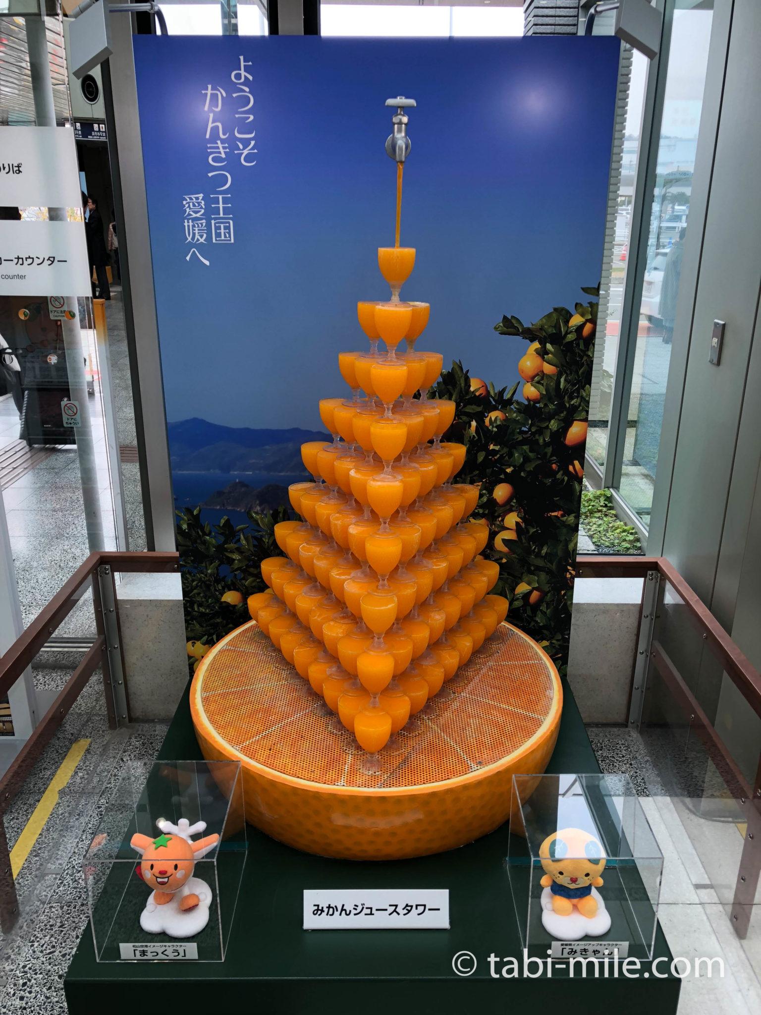 松山空港ANAラウンジ
