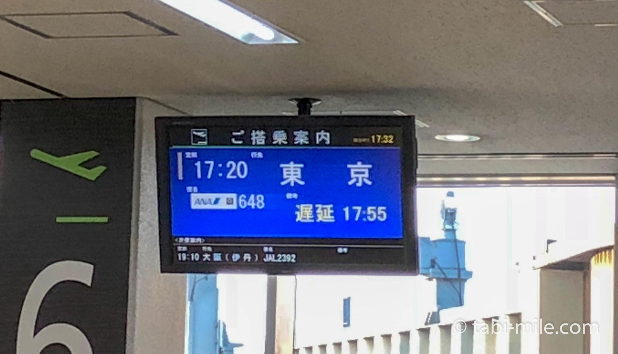 熊本空港ANAラウンジ