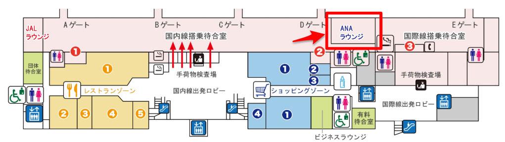 松山空港ANAラウンジマップ