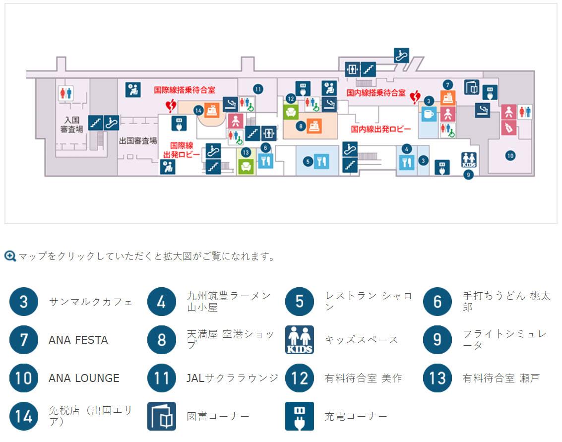 岡山空港マップ