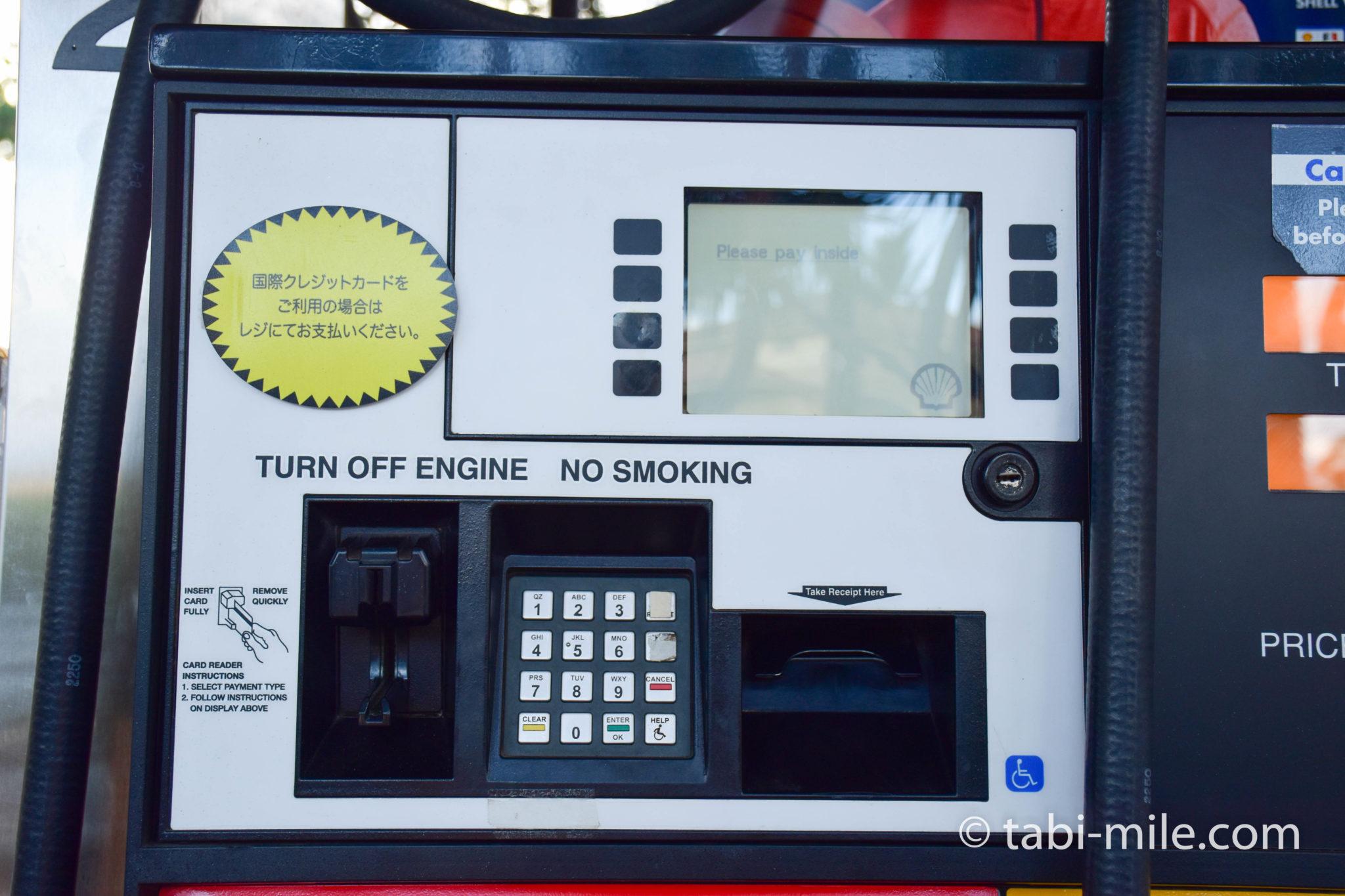 ハワイ島レンタカー ガソリンスタンド