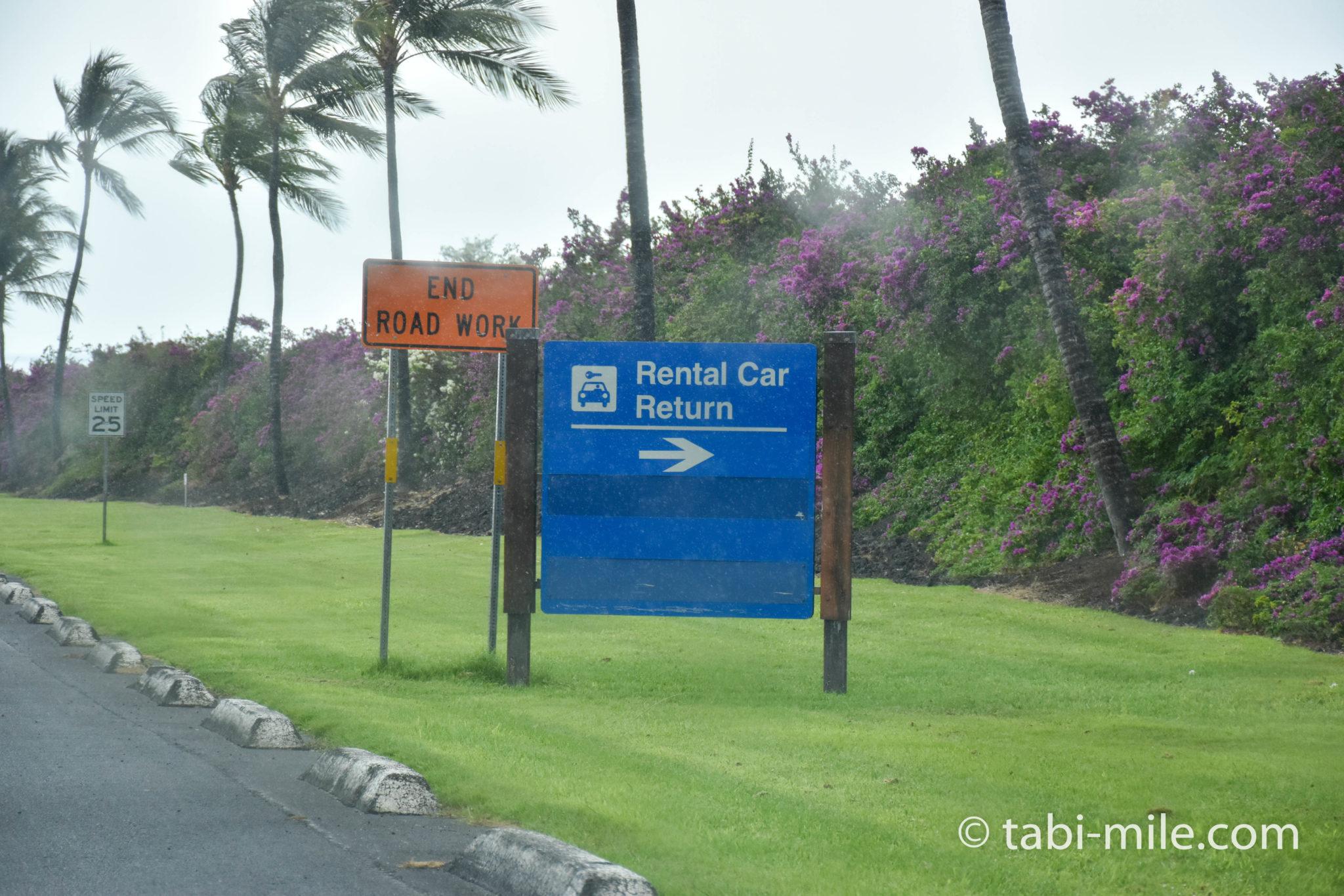 ハワイ島レンタカー