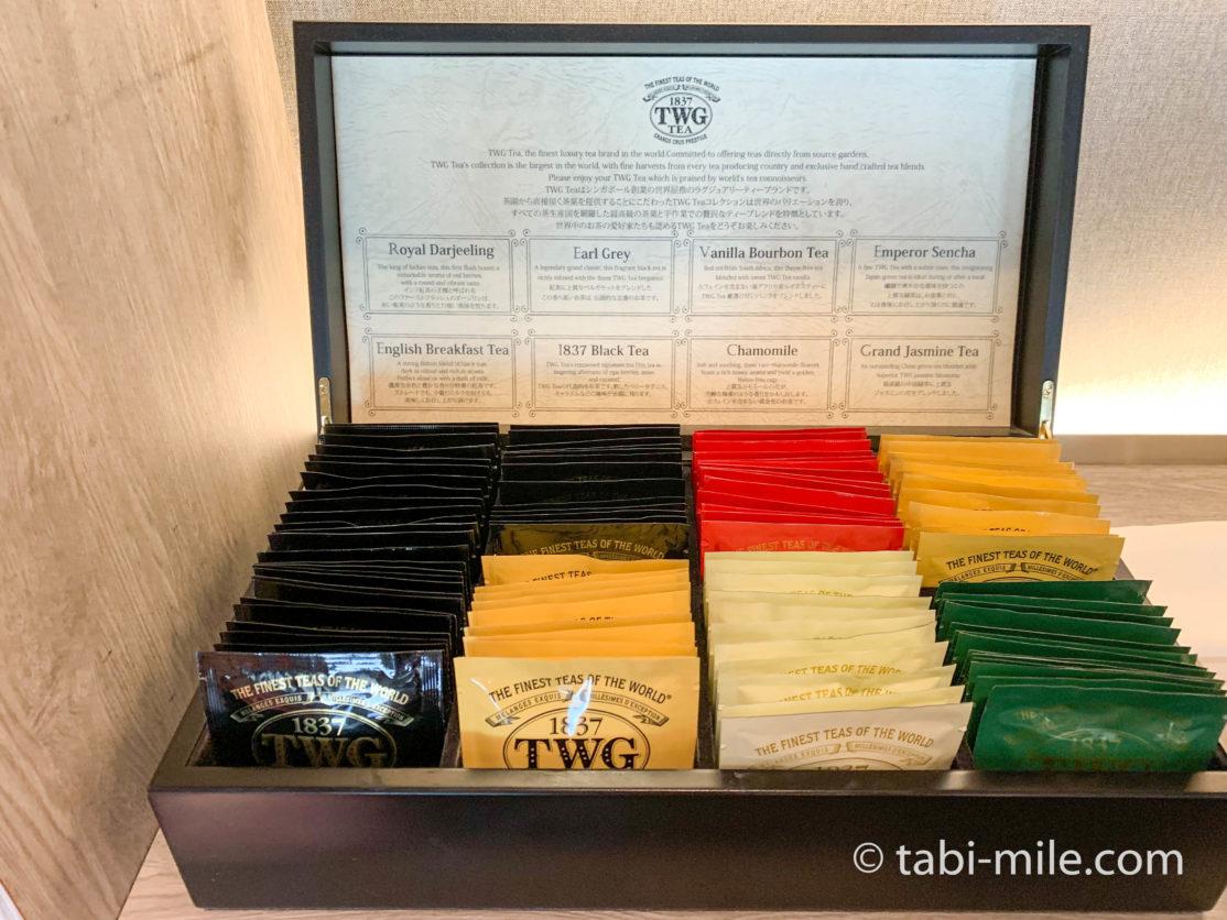 東京マリオットホテル エグゼクティブラウンジ 紅茶