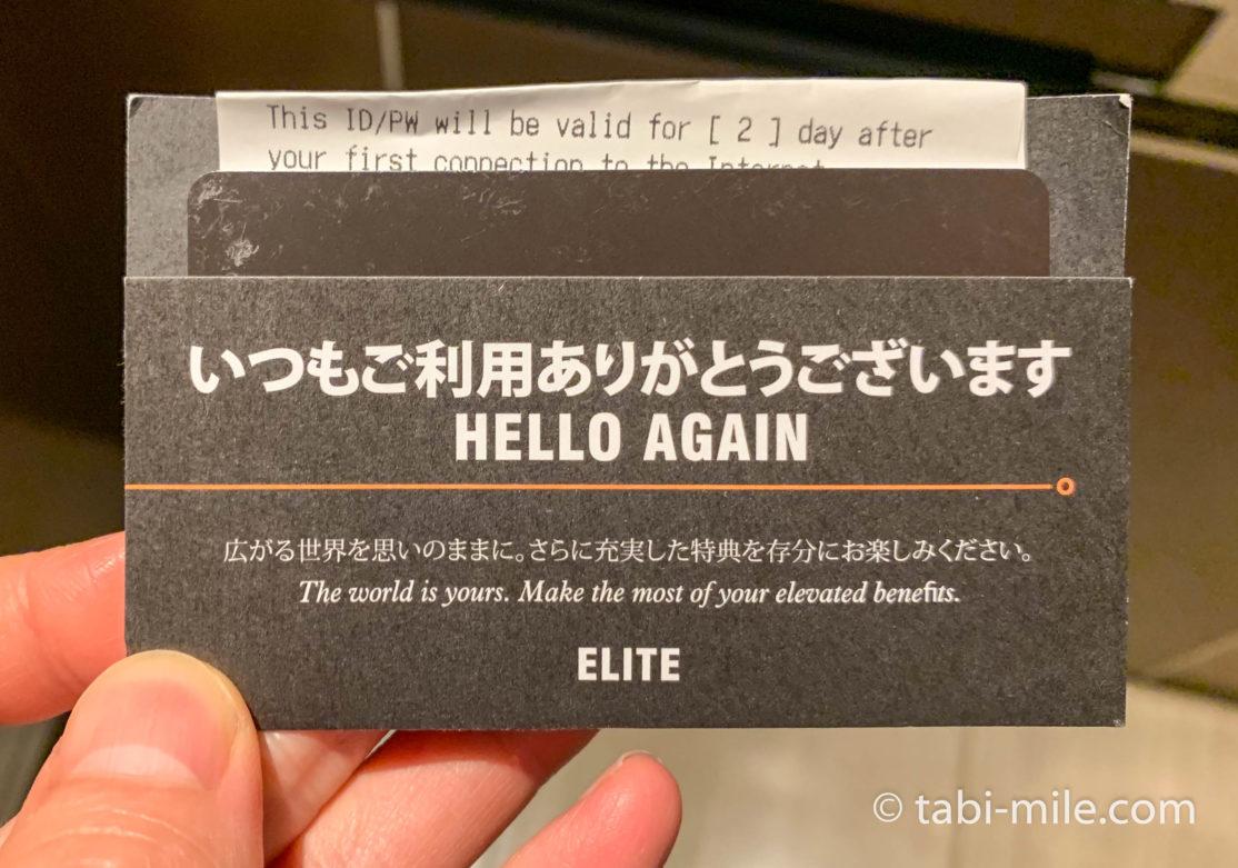 東京マリオットホテル アップグレードなし