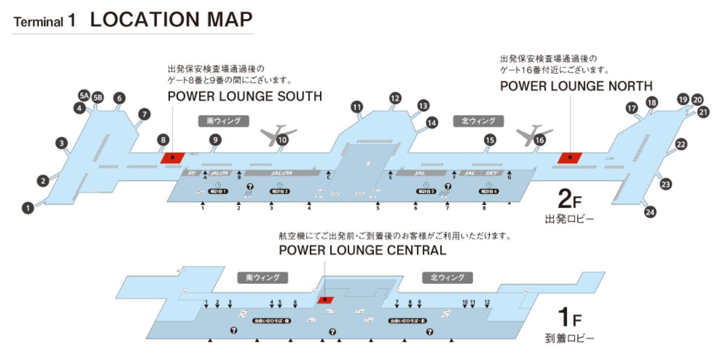 羽田空港第1ターミナルパワーラウンジマップ