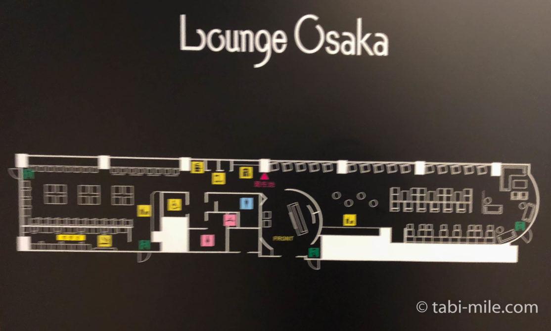 伊丹空港ラウンジオーサカ