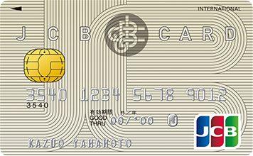 JCBオリジナルシリーズ一般カード