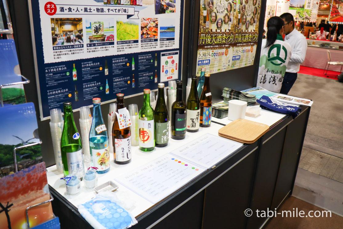 ツーリズムエキスポジャパン2019