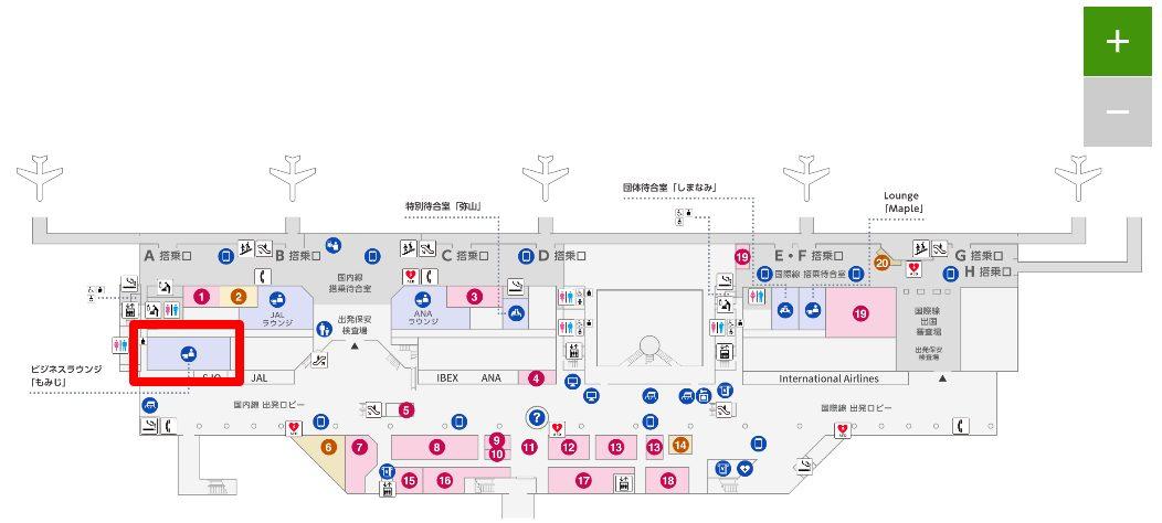 広島空港ビジネスラウンジ「もみじ」