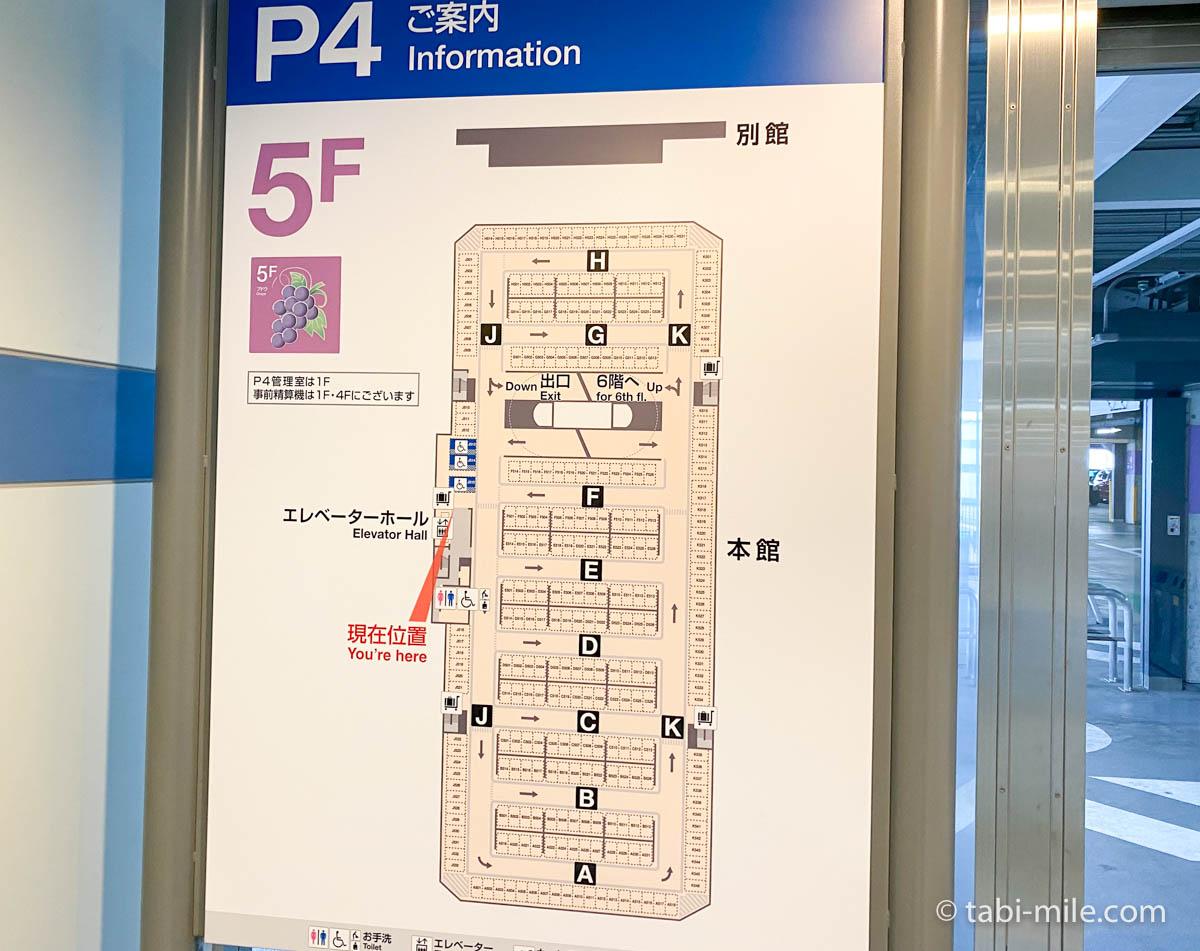 羽田空港、駐車場