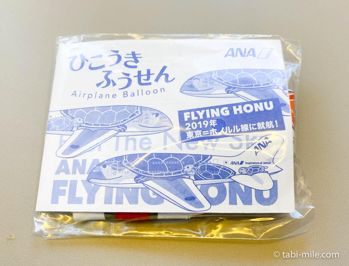 羽田空港、飛行機、おもちゃ、飛行機風船1