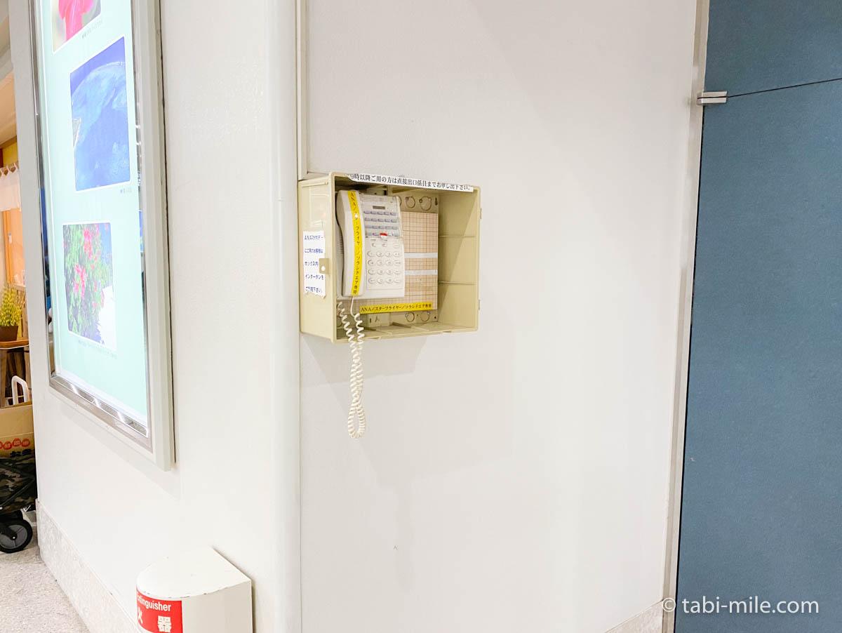 沖縄空港、電話