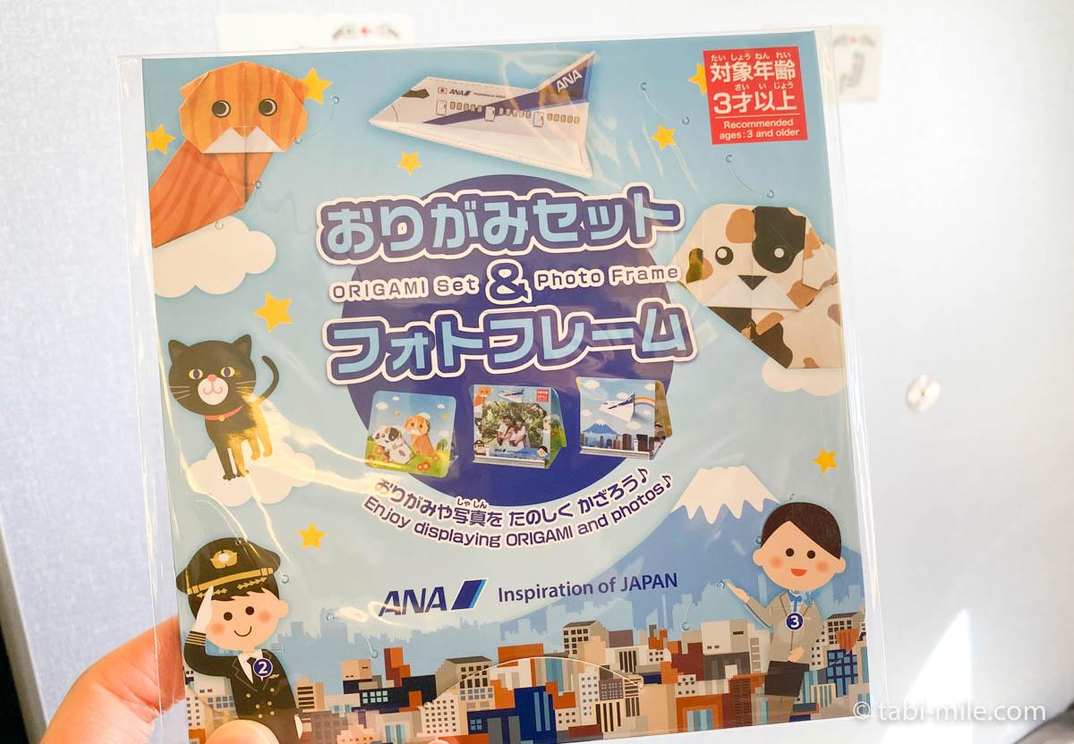 羽田空港、飛行機、おもちゃ、折り紙1