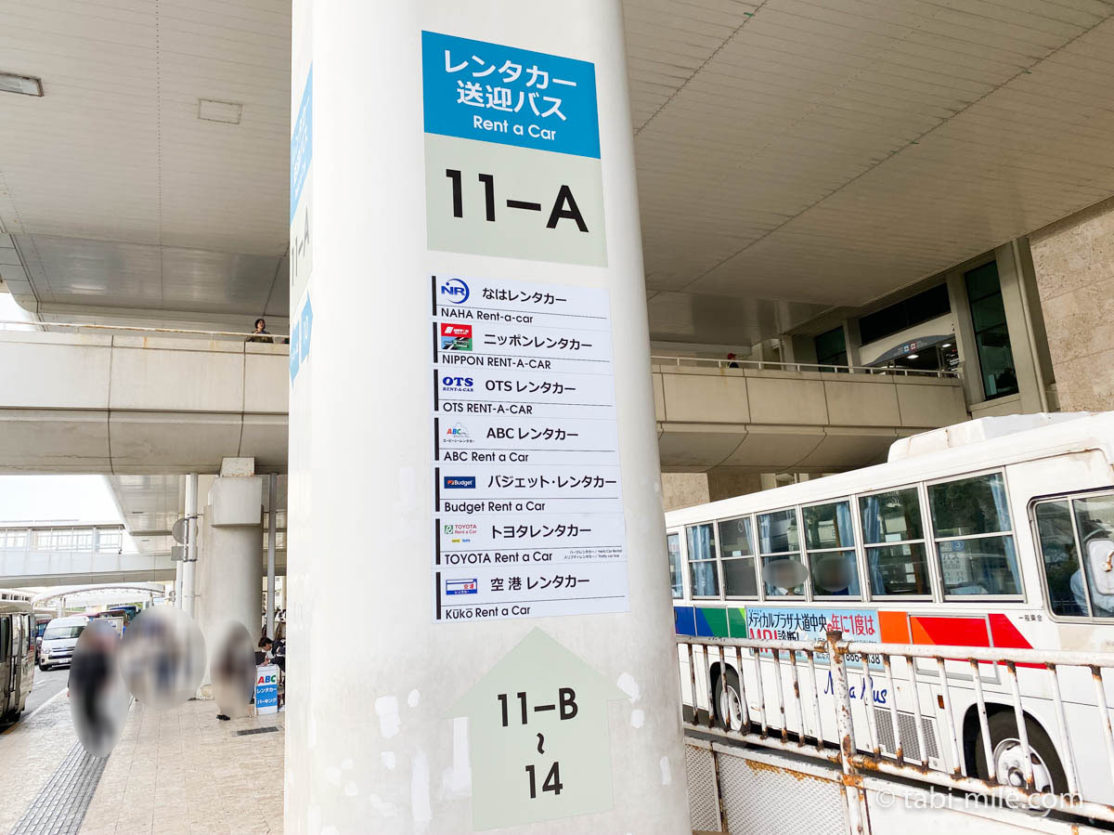 沖縄空港、レンタカー送迎停留所
