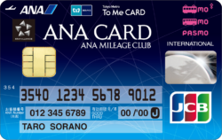 ANA To Me CARD PASMO JCB(ソラチカ)(最新版)