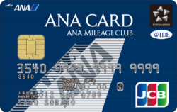 ANA JCB ワイドカード(最新版)