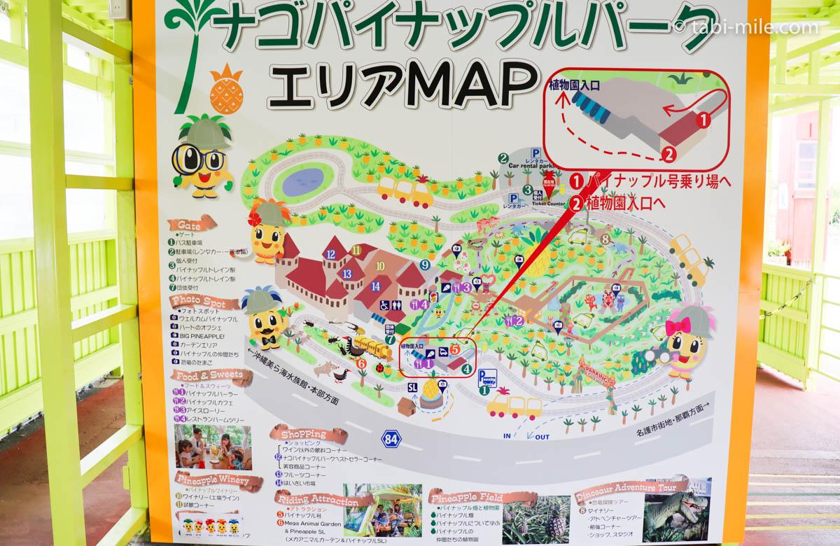 ナゴパイナップルパーク、エリアマップ
