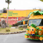 ナゴパイナップルパーク 、バス正面