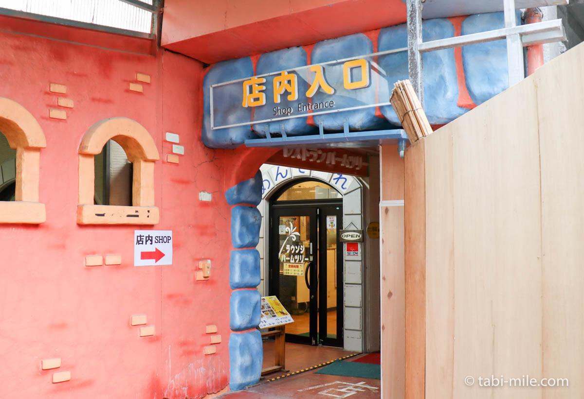 ナゴパイナップルパーク、店内入口