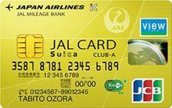 JALカード Suica CLUB-A