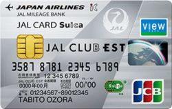 CLUB EST JALカードSuica 普通カード