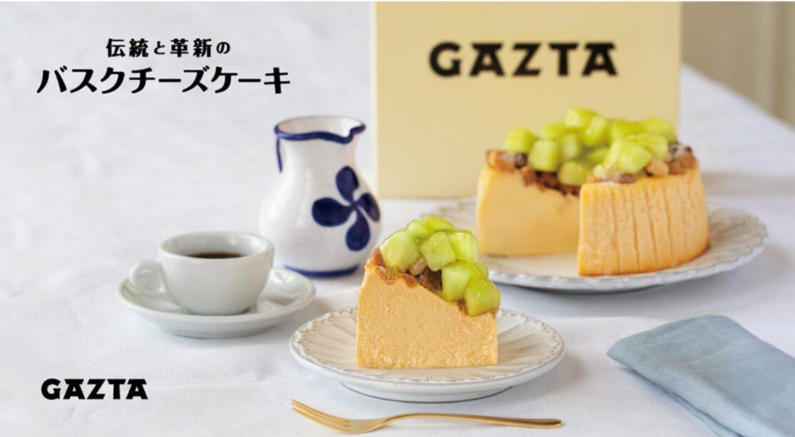おうちdeKIWAMIにバスクチーズケーキ登場
