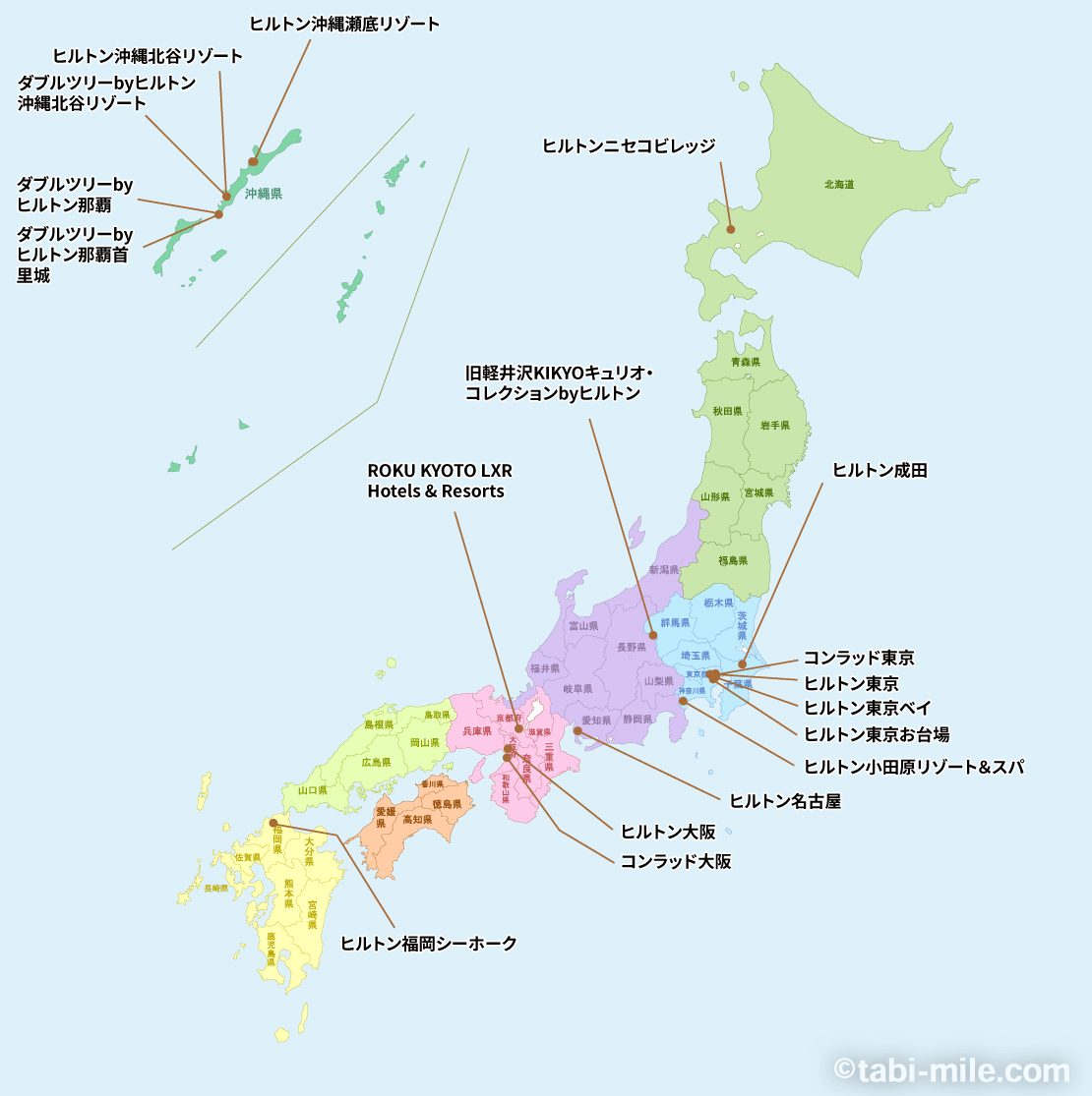 日本国内のヒルトンオナーズホテル一覧
